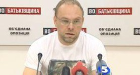 Vlasenko: PGO`s Forensic Expert are Currently Falsifying Another Criminal Case. VIDEO