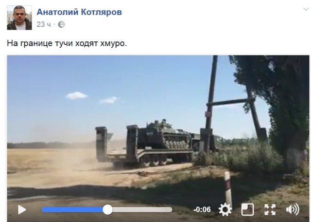 Member of Rostov-on-Don city council exposed Russian armored vehicles convoy in Donbas 01