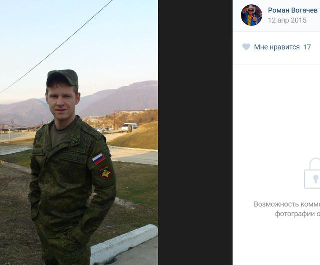 Russias 8th Brigade soldiers exposed as occupiers of Ukraines Donbas 03