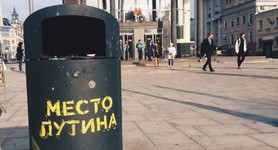 """Putin`s place"" phrase written on Moscow trash cans. PHOTOS"