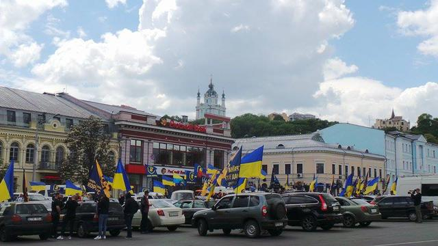 Poroshenko sign amnesty! car run started in Kyiv 12