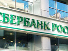 Ukraine`s interior minister calls for ban on Sberbank of Russia