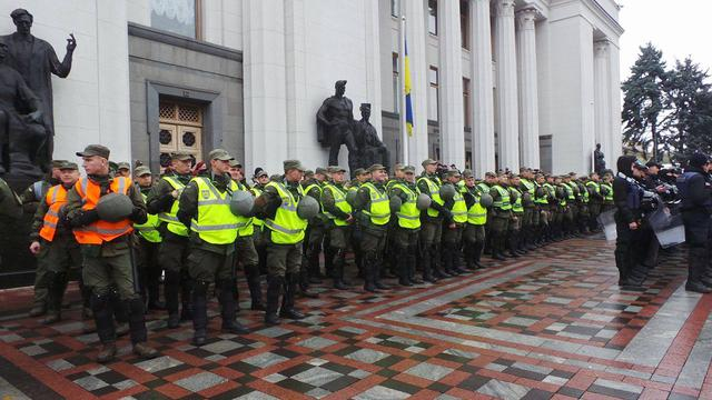 Protests near Rada building in Kyiv on Oct. 17 12