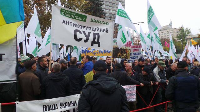 Protests near Rada building in Kyiv on Oct. 17 16