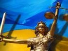 Ukraine's new Supreme Court becomes operational today