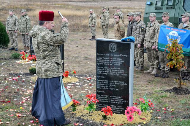 Heavenly Hundred and volunteer fighters monument unveiled on Karachun mountain in Donetsk region 03