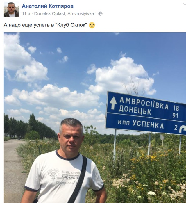 Member of Rostov-on-Don city council exposed Russian armored vehicles convoy in Donbas 03