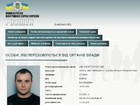 Leader of Zakarpattia Right Sector battalion Roman Stoika wanted by Interior Ministry. PHOTO