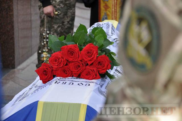 Family, friends, comrades said farewell to volunteer Volodymyr Samoilenko killed in Donbas 25