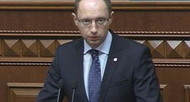 Yatsenyuk Announced Three Demands of the Opposition. VIDEO