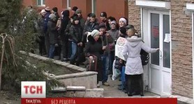 Ukraine Has Lines for Life Again: Hundreds of Thousands Seriously ill People Are Freightened by 1 March. VIDEO