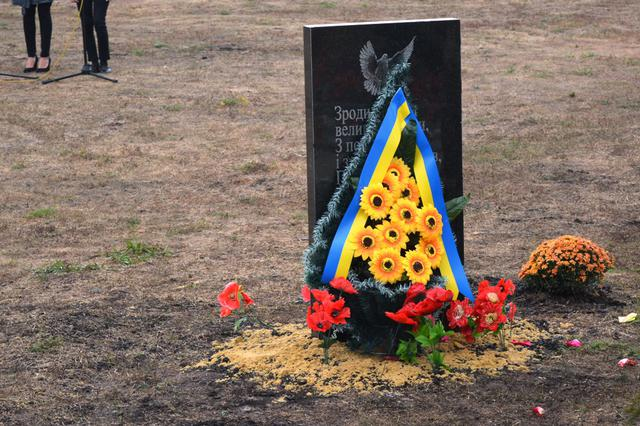 Heavenly Hundred and volunteer fighters monument unveiled on Karachun mountain in Donetsk region 01