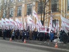 Opposition Picketing SACU in Support of Vlasenko. PHOTOS