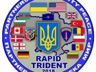 Rapid Trident 2018 military exercise kicks off in Ukraine
