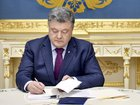 """In Ukraine, many are mistaking democracy for Makhnovism,"" - Poroshenko"