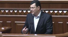 Rada could not dismiss Kvitashvili