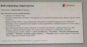 Crimean Opposition Sites Go Down Due to DDoS Attacks: We Must be Doing Everything Right. VIDEO