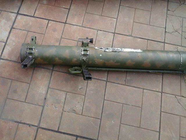 Russian flamethrower Shmel discovered in ATO zone, - SBU 01