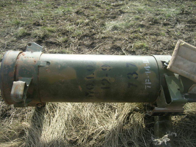 Russian-produced rocket launcher, ammunition found in ATO zone 03
