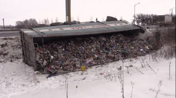 Eleven criminal cases initiated into Lviv waste dumping outside landfills, - National Police 03