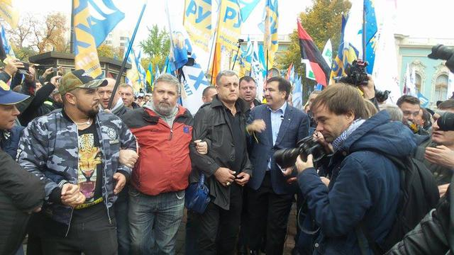 Protests near Rada building in Kyiv on Oct. 17 64