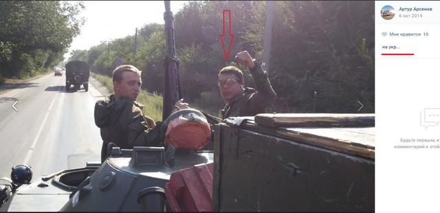 Russian invader Artur Bagavov exposes Russia's 7th military base soldiers on 'Ukrainian tour of duty' 01