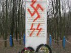 Holocaust monument desecrated in Ternopil. PHOTO