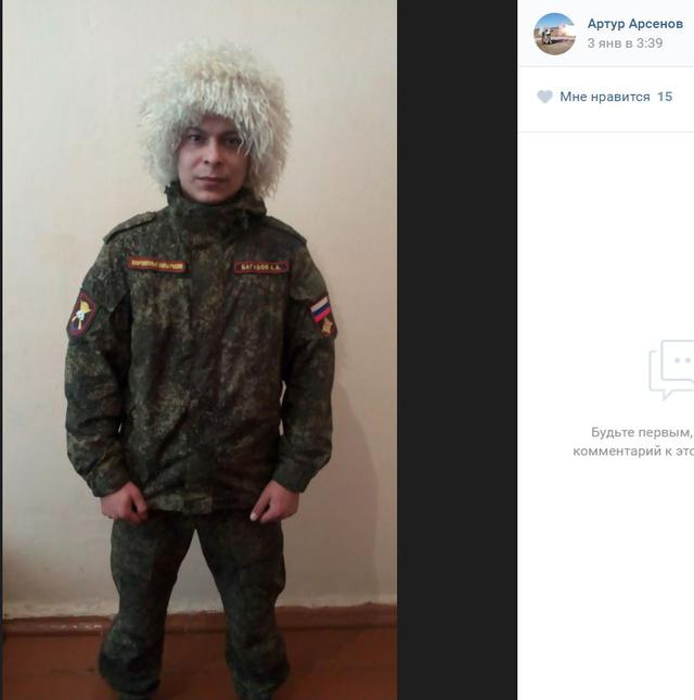Russian invader Artur Bagavov exposes Russia's 7th military base soldiers on 'Ukrainian tour of duty' 10