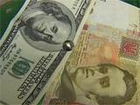 Bloomberg analysts report Ukrainian currency slump, central bank interventions