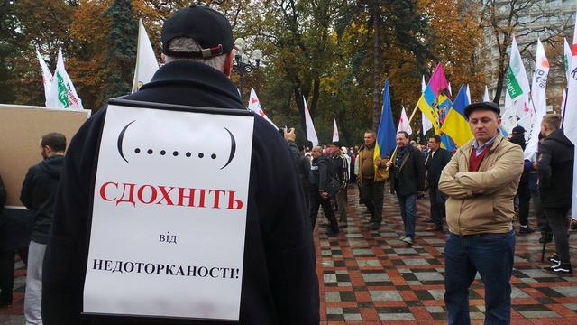 Protests near Rada building in Kyiv on Oct. 17 14