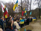 Rally in support of Savchenko held in Lithuanian capital, - MP Medunytsia. PHOTOS
