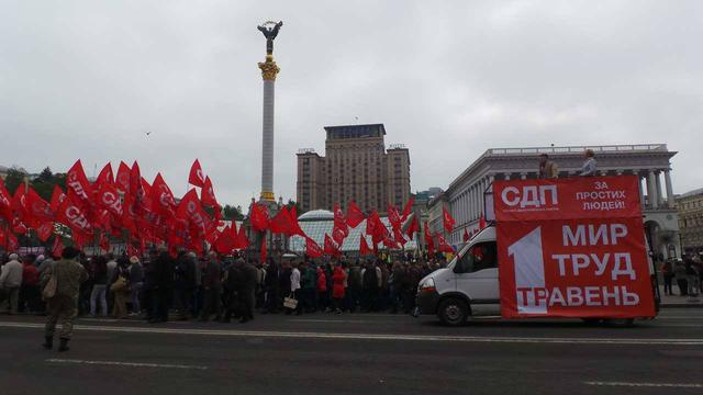 Labor Day demonstrations peacefully held in Kyiv 13