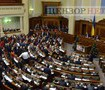 Ukrainian MPs fail to dismiss Cabinet. 194 MPs voted for nonconfidence to government