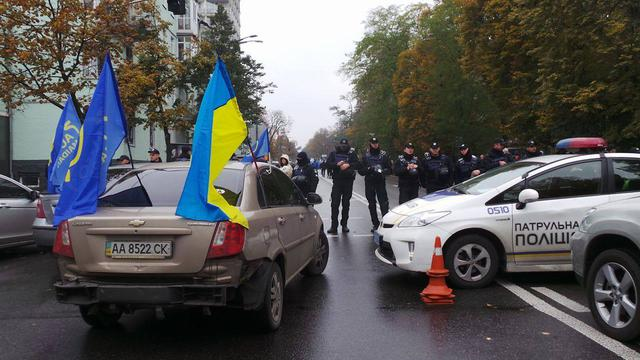 Protests near Rada building in Kyiv on Oct. 17 22