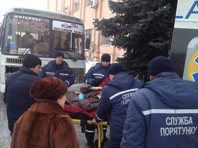 Rescuers evacuate 132 persons including 70 children from Avdiivka, - Sate Emergency Service 02