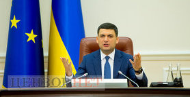 Ukraine's parliament does not back PM Hroisman's resignation