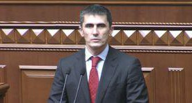 The Verkhovna Rada Approved the Appointment of Yarema as Prosecutor General of Ukraine. VIDEO