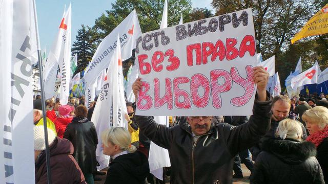 Protests near Rada building in Kyiv on Oct. 17 38