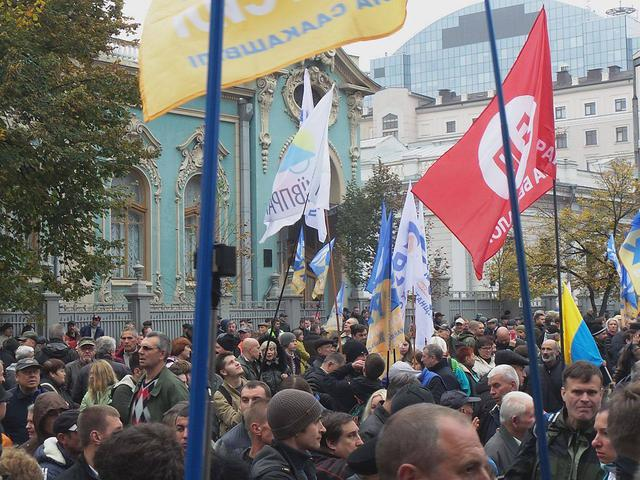 Protests near Rada building in Kyiv on Oct. 17 32