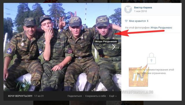 Russian war criminals, Putin's Federal Guards exposed around Avdiivka's industrial zone 20