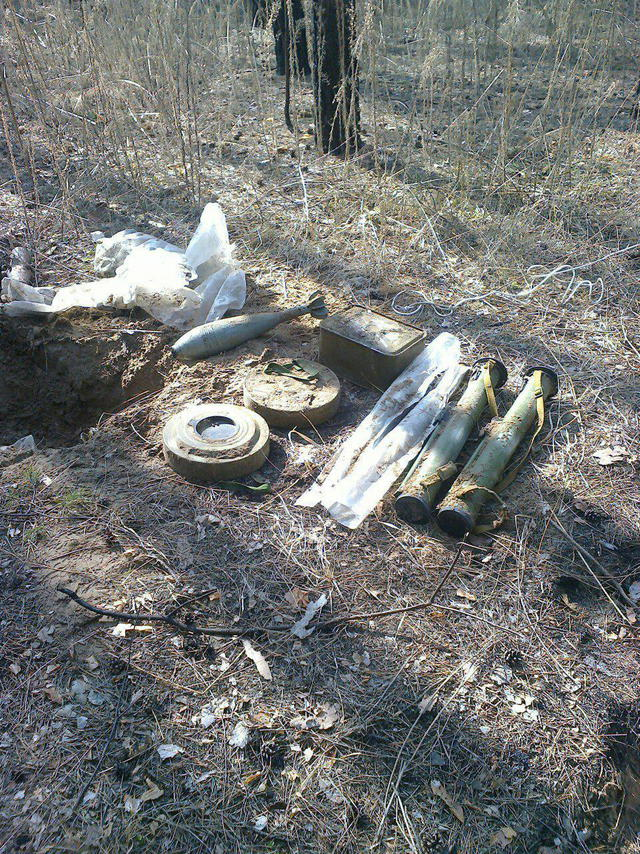Russian-produced rocket launcher, ammunition found in ATO zone 04