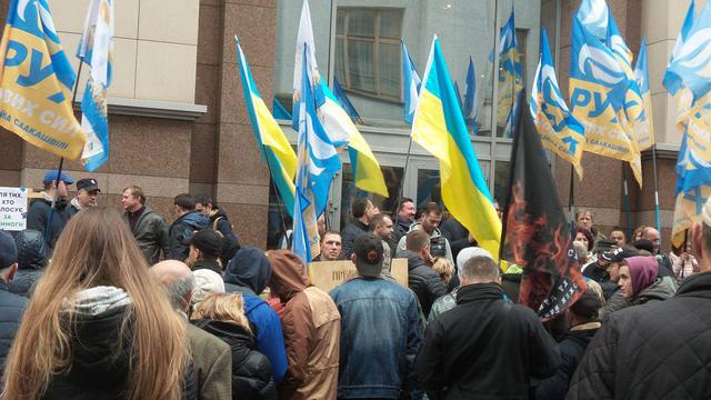 Protests near Rada building in Kyiv on Oct. 17 43