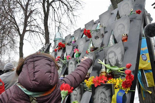 Memory of Heavenly Hundred Heroes honored in Kyiv 18