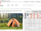 "Image of ""Ukrainian saboteurs` tent"" in Crimea taken from Fotolia image bank. PHOTOS"