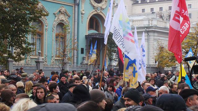 Protests near Rada building in Kyiv on Oct. 17 30