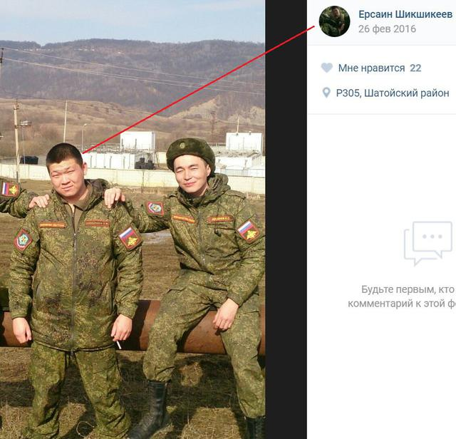 Russias 8th Brigade soldiers exposed as occupiers of Ukraines Donbas 09