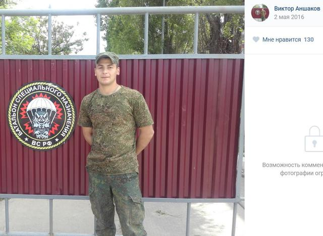Russias 8th Brigade soldiers exposed as occupiers of Ukraines Donbas 11