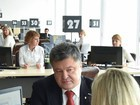 Poroshenko opened Administrative Services Center in Rivne. PHOTOS