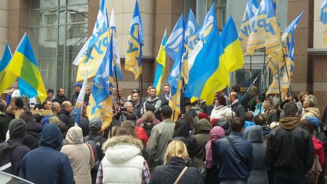Protests near Rada building in Kyiv on Oct. 17 44