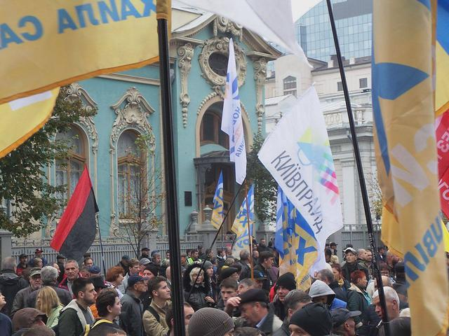Protests near Rada building in Kyiv on Oct. 17 31